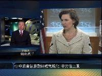 2012-04-24午间特快 中菲南海对峙或常态化 中方占上风
