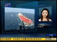 2012-04-26午间特快 中俄将举行海上阅兵式 中方两艘潜艇打头