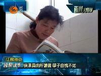 高校保洁员厕所内读书 学子自愧不如