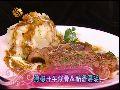 2012-05-05美女私房菜 黑椒汁牛仔骨 奶香薯泥