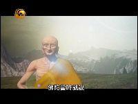 禅在中国(上)