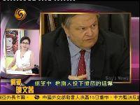 中国大陆四月份经济数据震惊市场