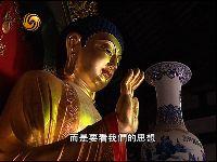 佛教历史上历次重大的分裂