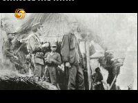 台湾拒收大陆难回 国军残部宣誓效忠泰皇