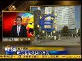 吕宁思:欧元区乱象丛生 全球或陷入滞胀