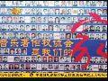 2012-05-25走读大中华 《著作权法》修改草案大争论