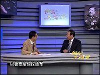 从黄岩岛看中国海洋战略