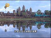 柬埔寨佛教沉浮录
