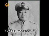 中国远征军滇西抗战纪实——血战松山(三)