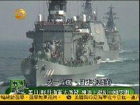日军舰访问菲律宾 美舰停靠越南金兰湾