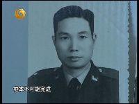 中国远征军滇西抗战纪实——血战松山(四)