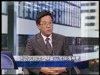 马光远:投资可短期改变经济增长下滑局面