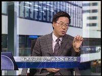 马光远:铁道部新出台实施细则过于宽泛