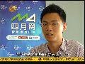 外媒片面报道中国 国人建纠错网站表抗议