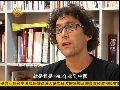 2012-06-01走读大中华 外媒:键盘上的中国