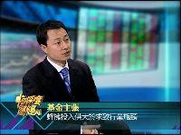 5月中国PMI指数为50.4% 创年内新低