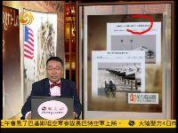 """美国全面介入南海 """"军舰阵""""遏制中国"""