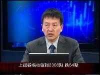 多重利空影响A股 沪深股指跌幅超2%