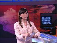 尼日利亚空难153人丧生 6中国公民罹难