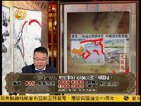 """美国设""""三线基地"""" 中国需高度警惕"""