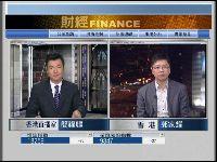 权重指标股决定沪深300市盈率走势