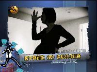 杨千嬅老公出面报喜 剖腹得子取名RMB
