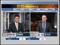 中国人民银行宣布减息0.25个百分点