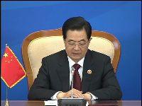上合组织大范围会谈举行 胡锦涛致辞