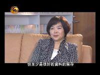 梁凤仪《我们的故事》