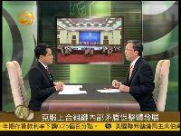 郑浩:上合组织发展原则是结伴不结盟