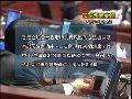 总编辑备忘录:香港立法会的职权