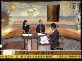 石齐平:美国剑指中国 旨在运作军工复合体