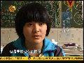 2012-06-07社会能见度 迁徙——玉树民族中学