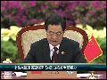 2012-06-07金石财经 胡锦涛促加速扩大上合组织国际影响力