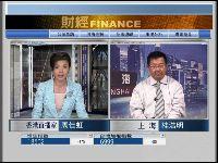 人行降息引发中国经济硬着陆忧虑
