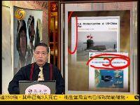 日驻华大使反对购买钓鱼岛遭日方警告