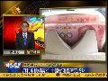 吕宁思:用利率杠杆调节 中国经济管理进步