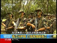 驻港部队特种兵挑战极限 被誉香江守护神