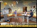 2012-07-05石评大财经 石齐平:延迟退休未根本解决老龄化问题