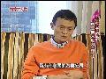 马云:改革开放30年后 未来将面临最动荡30年 - lyh9868 - 天山过客