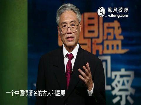 2012-07-16马鼎盛军事观察 中国该如何应对美日联盟