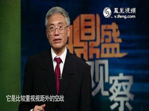 2012-07-18马鼎盛军事观察 空军如何做好军事斗争准备