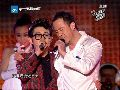 杨坤金志文携手演唱《兄弟》
