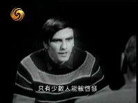 凤凰大视野 政治摇滚曲(一)