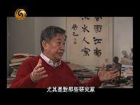 舒乙与中国现代文学馆