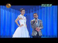 """""""虎妞""""徐静扮皇后与文涛大跳江南style"""