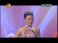 丁小森荣获2012中华小姐环球大赛季军