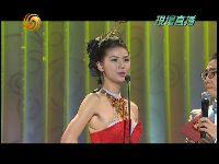 数学高材生陈瑞苘用数字形容三位男评委