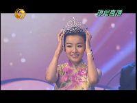 徐静荣膺2012中华小姐亚军 霍震霆颁奖