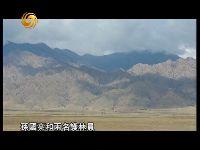 贺兰山自然保护区